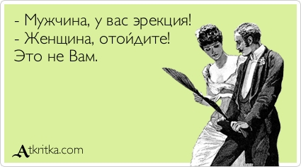 atkritka_1341833653_594