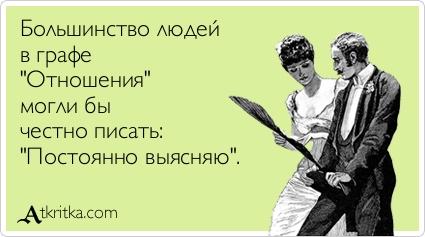 atkritka_1355946165_389