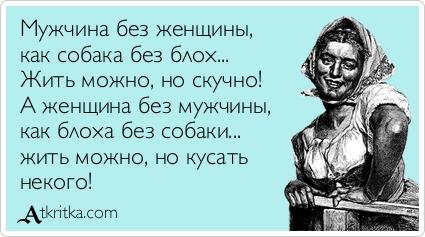 atkritka_1359319349_699