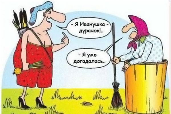 ivanushka_001
