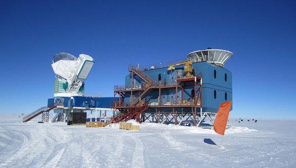 (с) Гарвард-Смитсоновский центр астрофизики