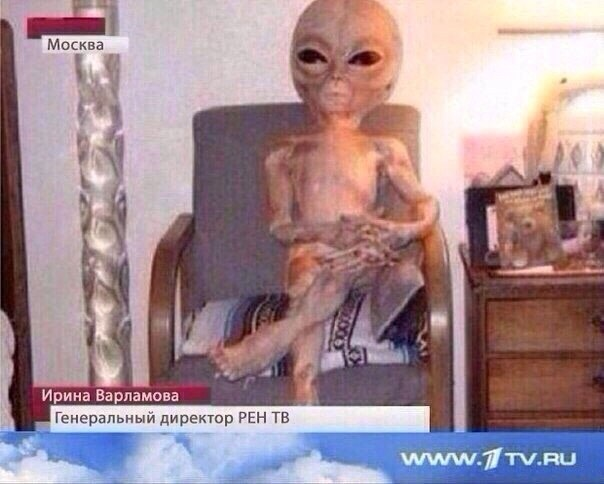 НЛО на РЕН-ТВ