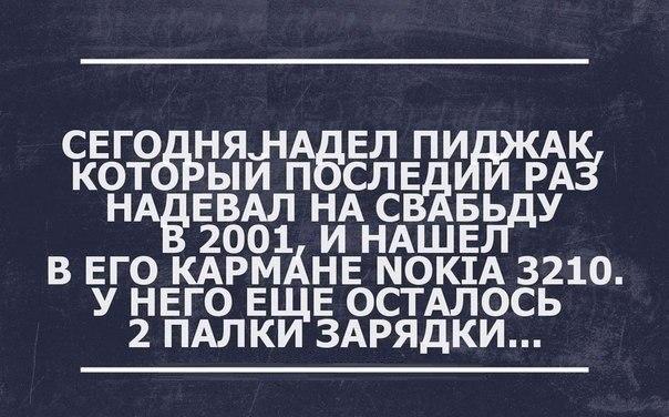 юм 10