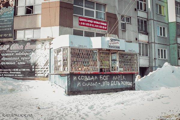 Караченцов.jpg