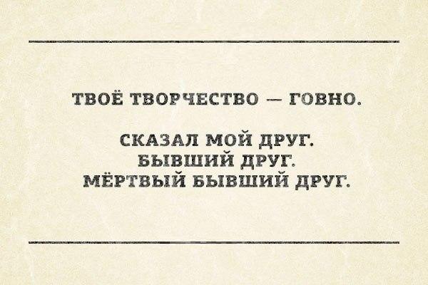 юм 21