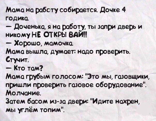 юм 23
