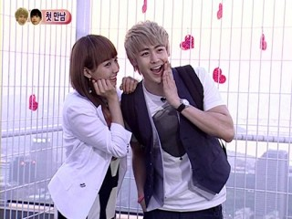 nichkhun and victoria actually dating