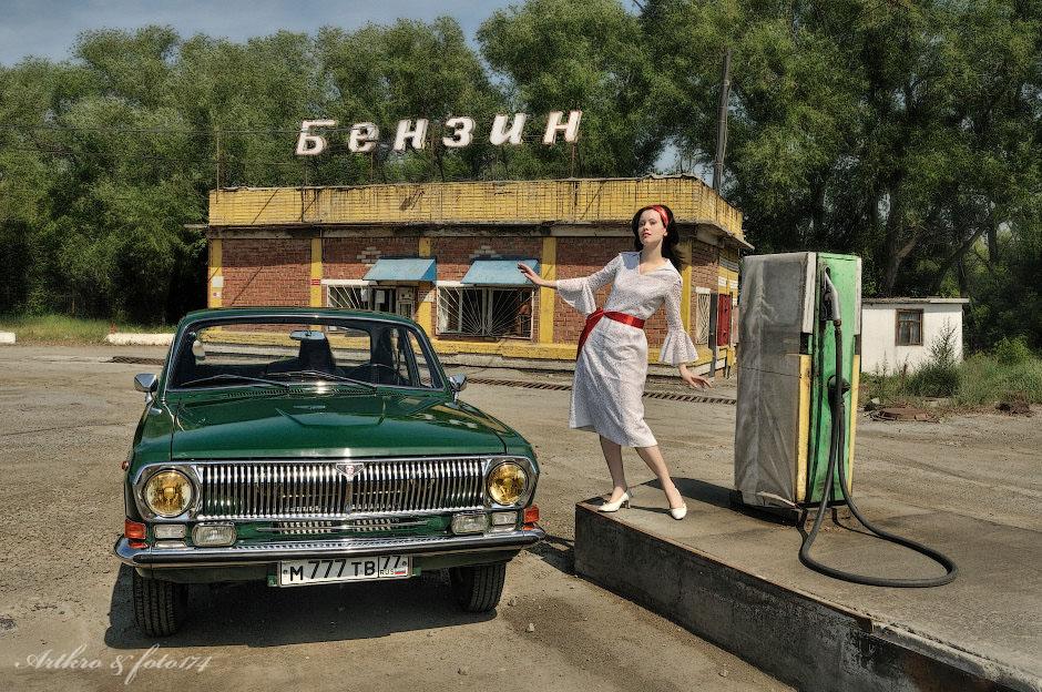 фотограф Челябинск стиль винтажное платье ретро авто газ24