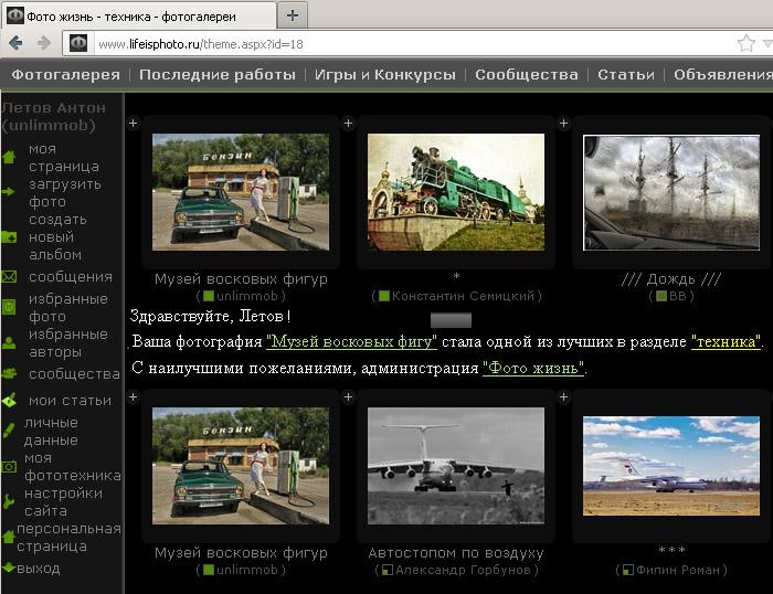 lifeisphoto-ru