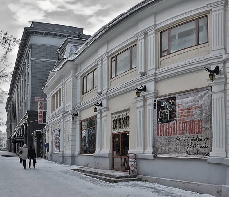 2-й Всероссийский кинофестиваль Полный артхаус