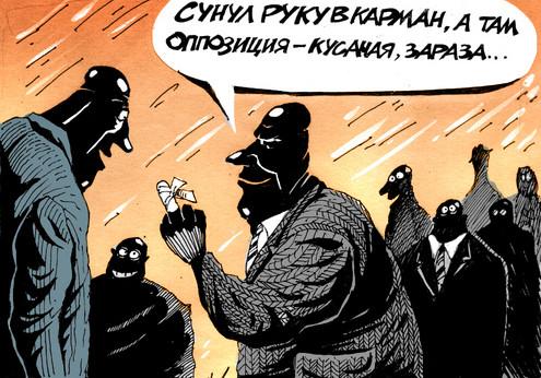 россиянская оппозиция