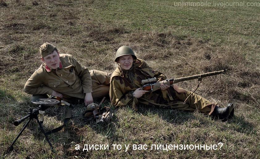 фотограф Челябинск лицензионные диски