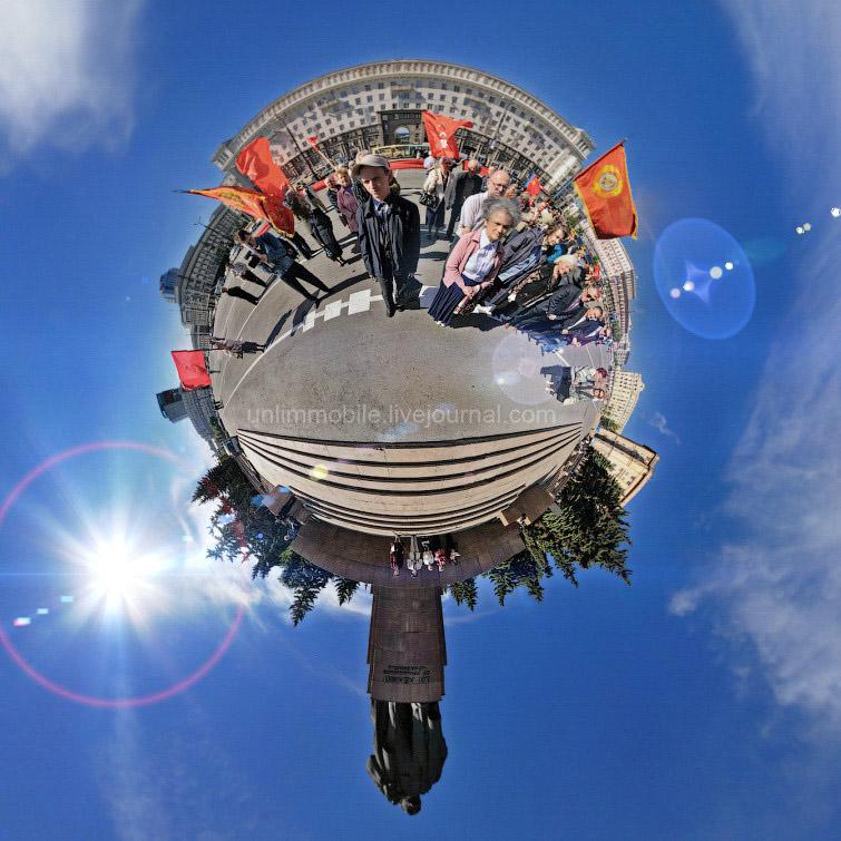 памятник Ленин коммунисты манифестация стереографическая проекция фотограф Челябинск
