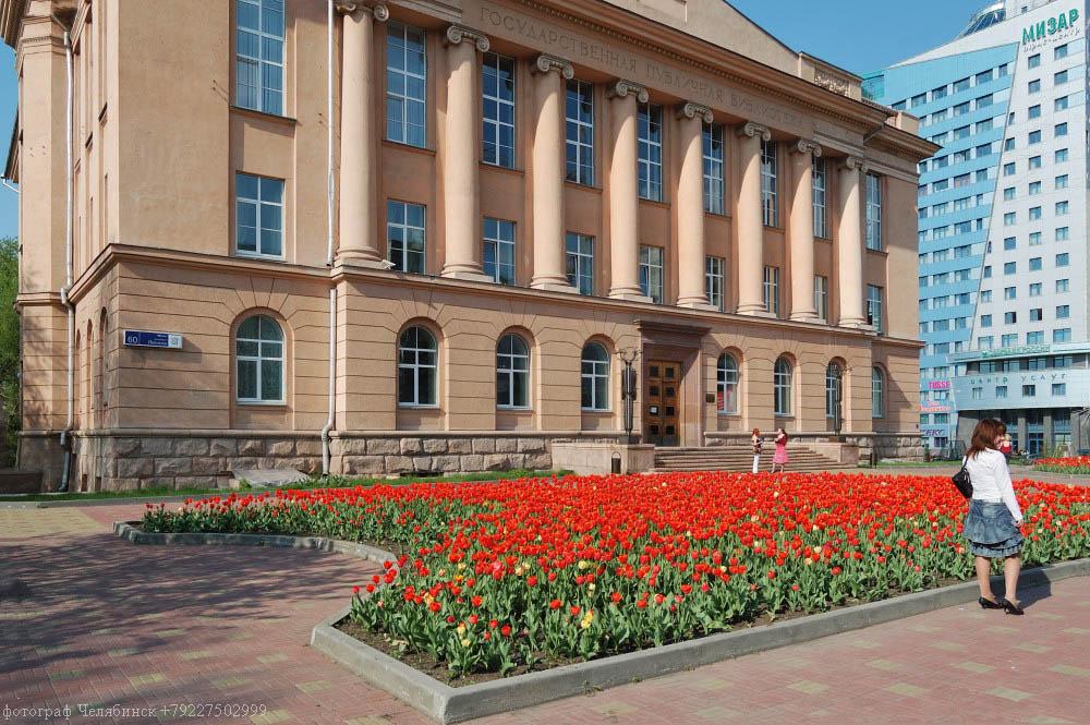 фотограф Челябинск публичная библиотека