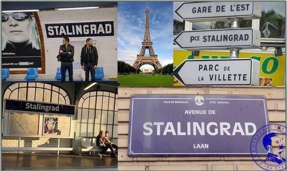 сталинград париж метро площадь