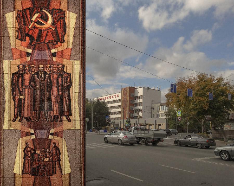 Художник Мишин, Панно на тему революции 1917 года