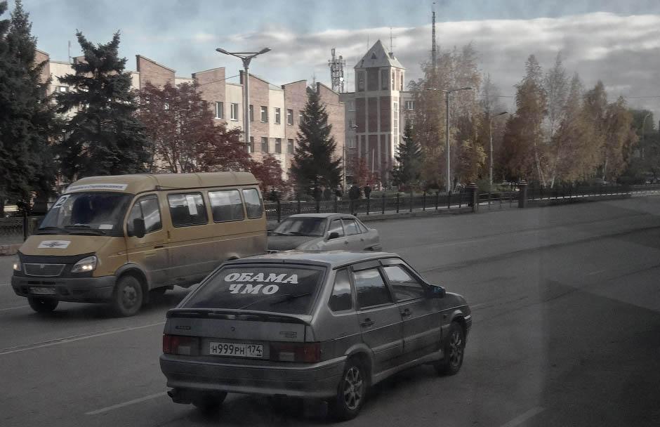 челябинск фото обама чмо