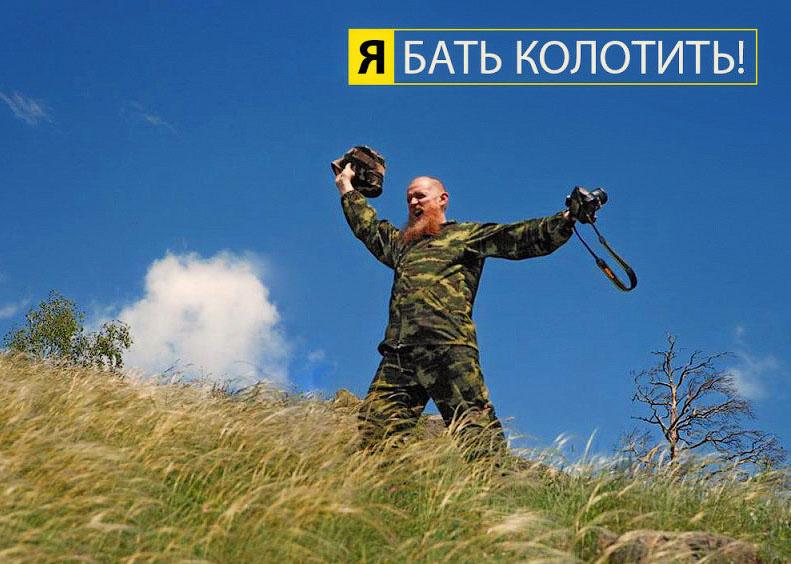 фотограф Челябинск Посельский