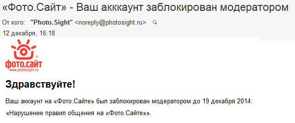 photosight.ru