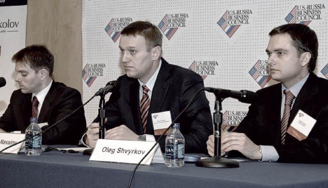 навальный и ЦРУ