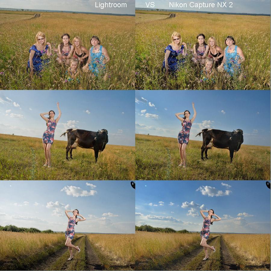Photoshop, Lightroom, Nikon Capture NX2