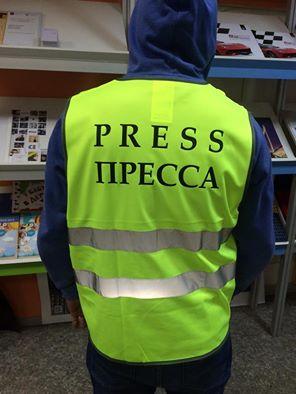 gillet_press