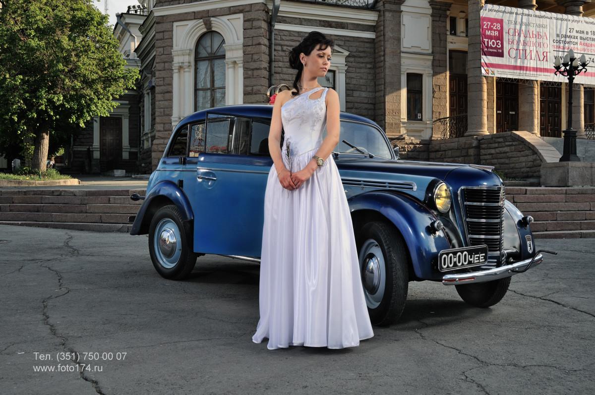 свадебный фотограф Челябинск потрет стробизм opel cadett невеста