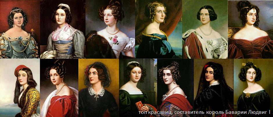 академический классицизм - особенности женского портрета