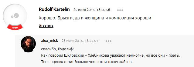 rudolf_kartelin