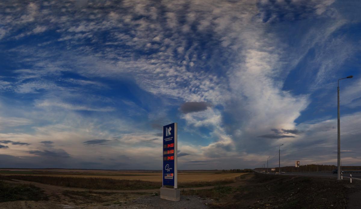 фотосъемка промышленных объектов Челябинск