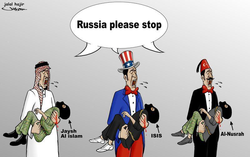 США и Сирия