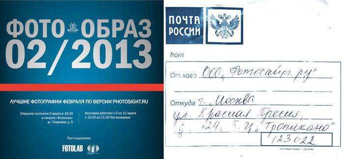 фотограф Челябинск ФОТО.ОБРАЗ.ФЕВРАЛЬ