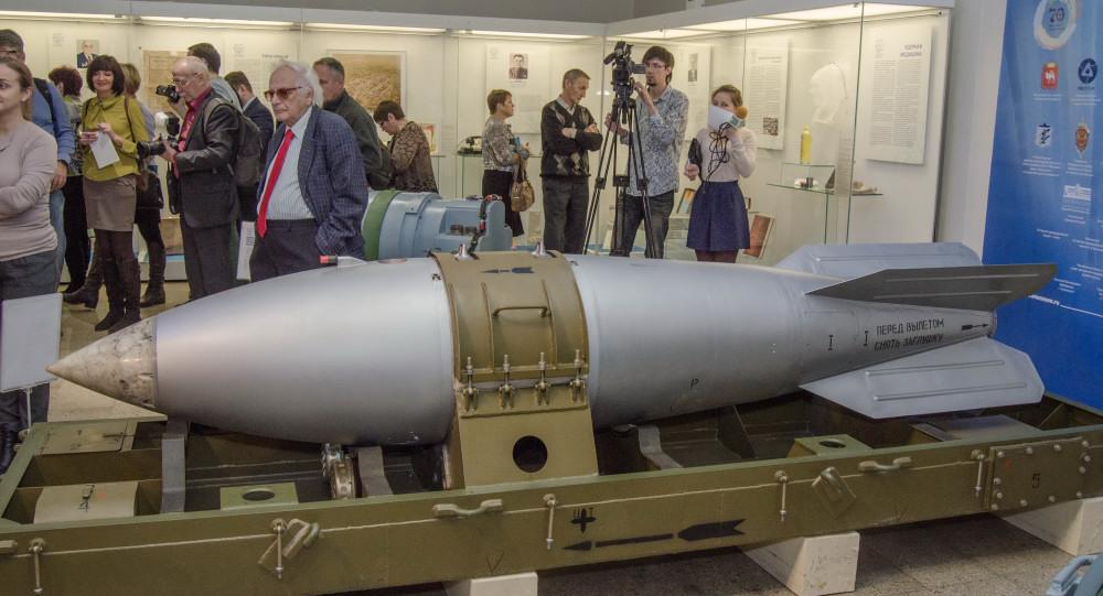 Ядерный щит России. Музейная экспозиция 3 декабря 2015