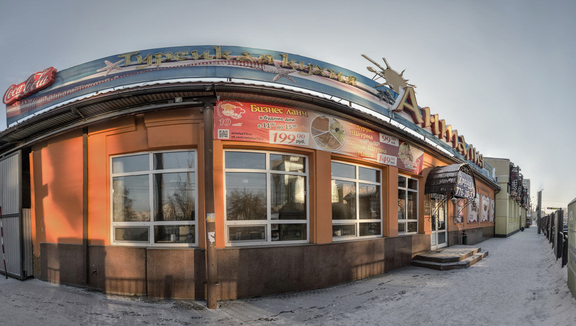 турецкое кафе Анталия Челябинск