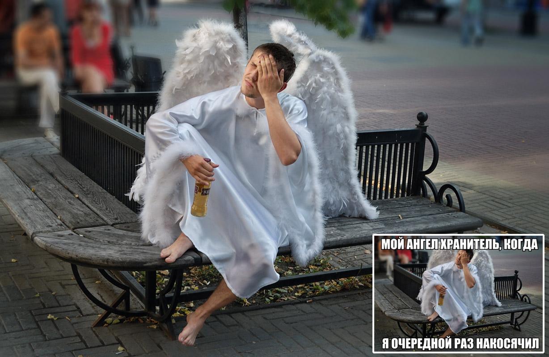 фотограф Челябинск homeless angel