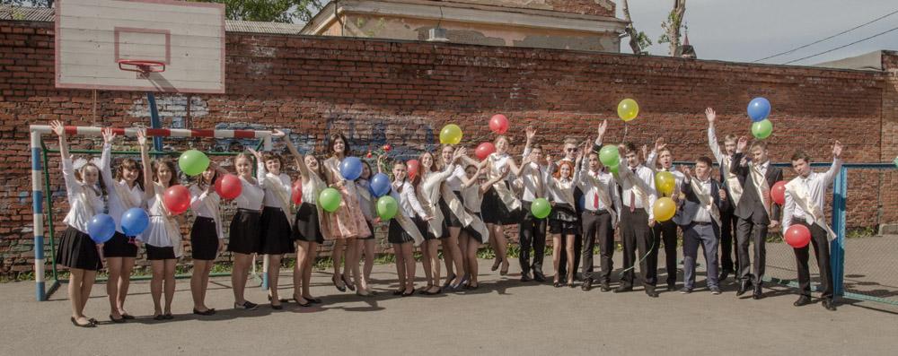 фотограф на выпускной Челябинск