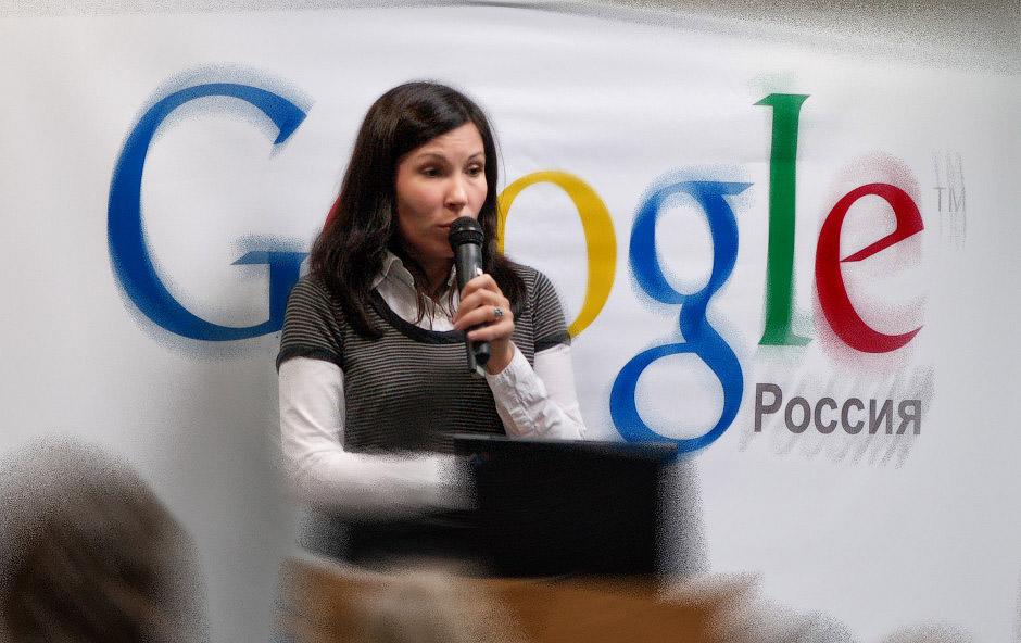 фотограф Челябинск - конференция google