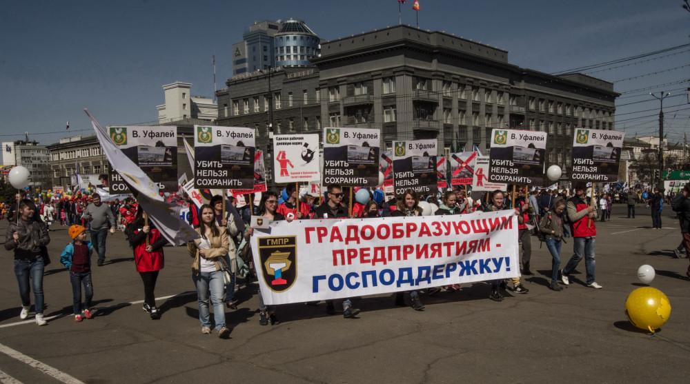 фотограф в Челябинске 0013