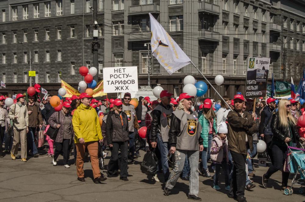 фотограф в Челябинске 0016
