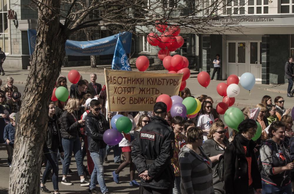 фотограф в Челябинске 0020