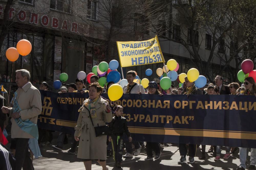 фотограф в Челябинске 0021