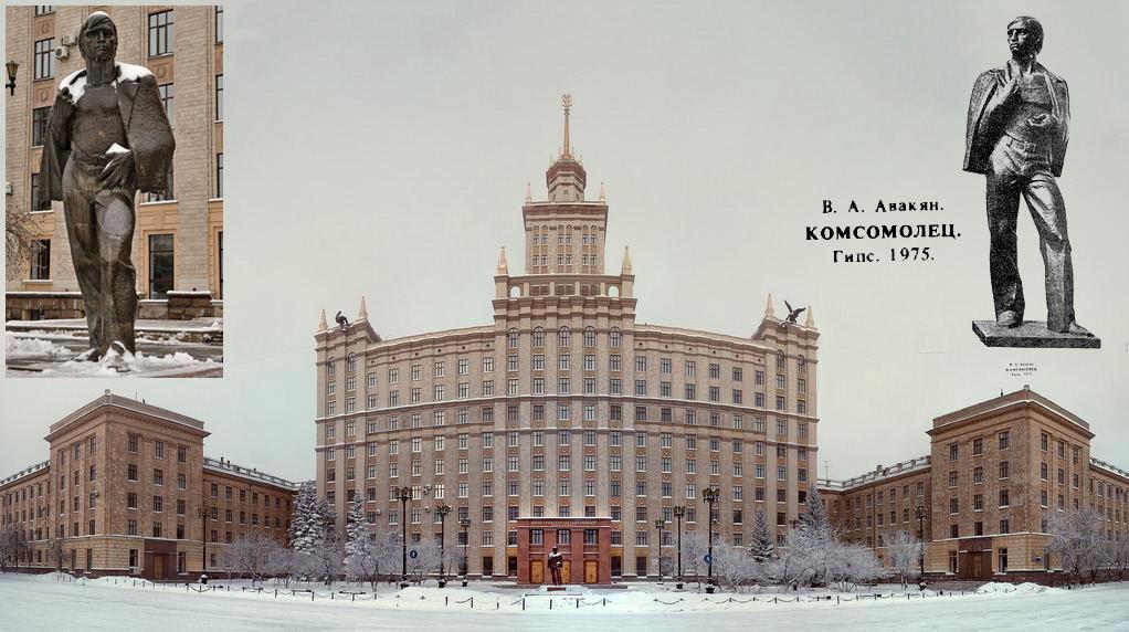 ЮУРГУ,скульптура. Скульптор Авакян. фотограф Челябинск