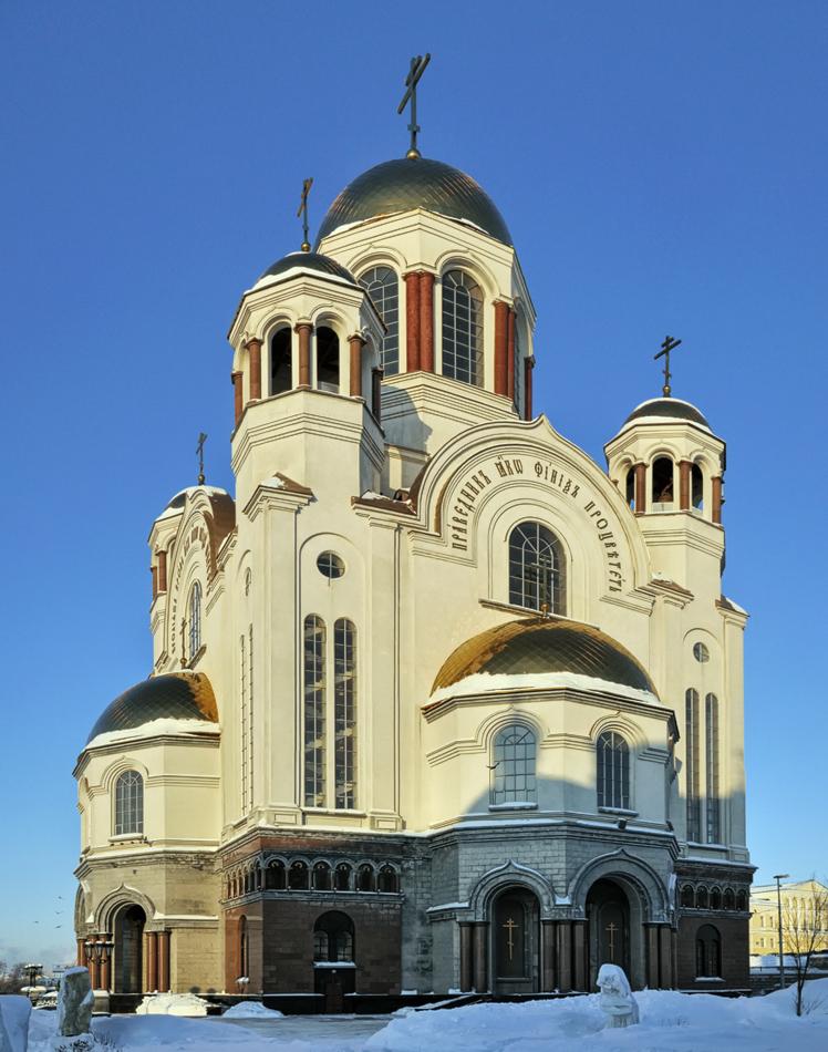 фотограф Челябинск - храм романовых Екатеринбург
