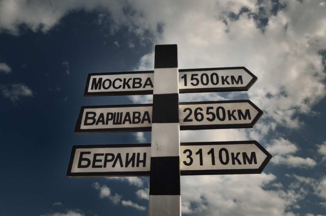 фотограф Челябинск 9772