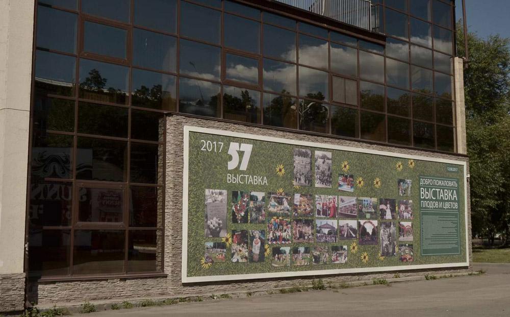 Администрация металлургического района заказала повесить баннер