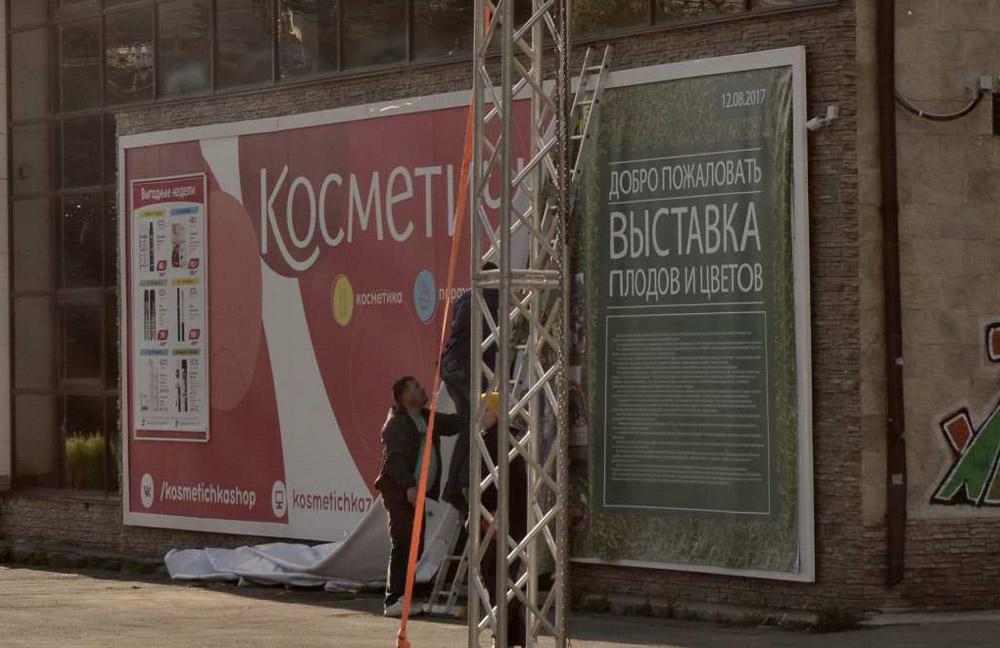 Администрация металлургического района заказала баннер