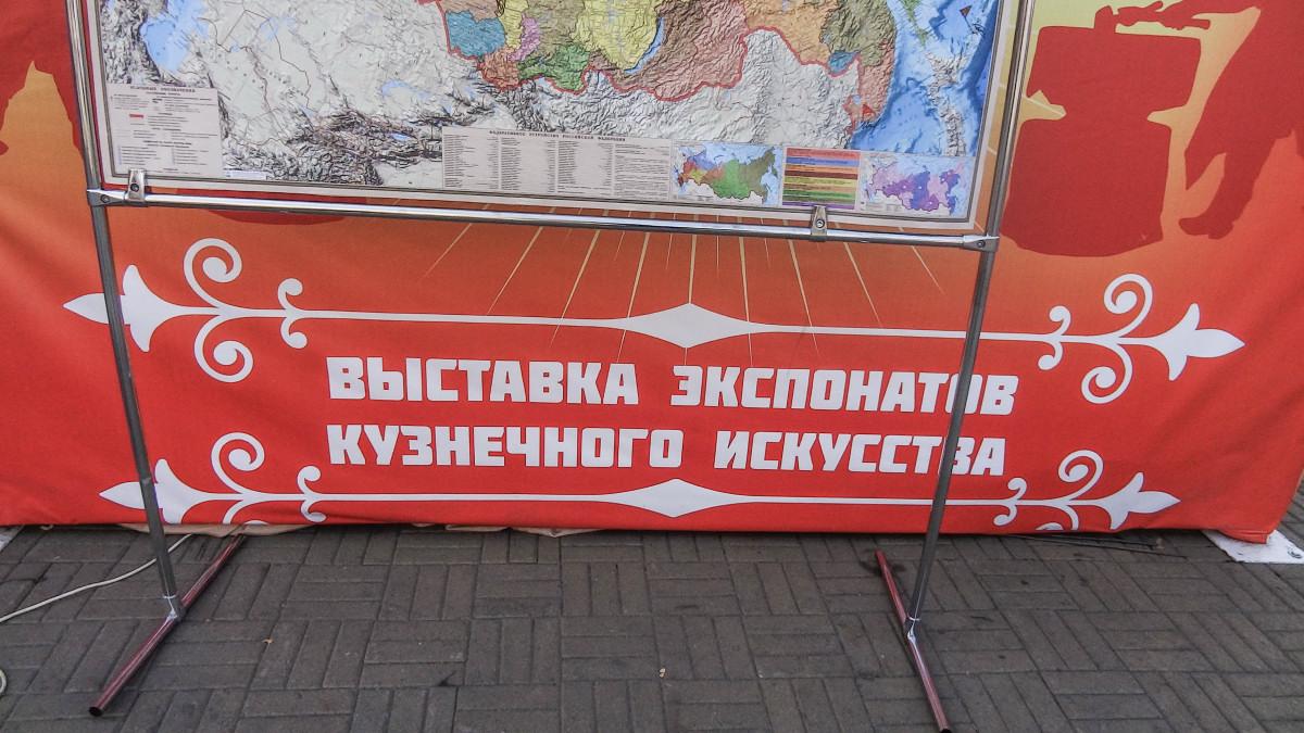 фотограф Челябинск фестиваль кузнечного мастерства 0006