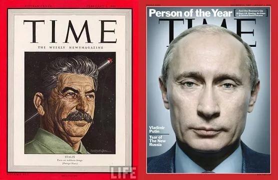 Сталин не воскрес. Сталин просто реинкарнировался )))