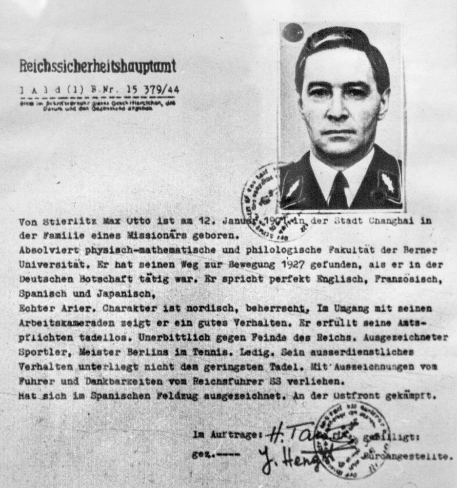 характеристика на члена НСДАП с 1933 года фон Штирлиц