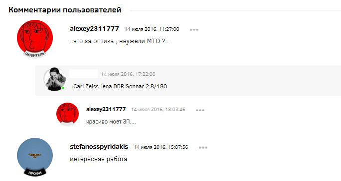 DSC_7433-00